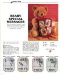 Leisure Arts Publication Plastic Canvas Corner March 1994 Beary SpecialMessages