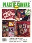 Leisure Arts Publication Plastic Canvas Corner March1994